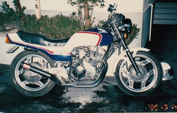 バイク遍歴2 CBX400F