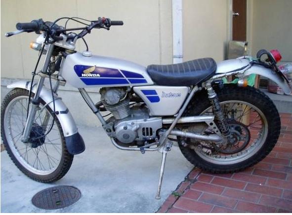 バイク遍歴5 TL125イーハトーブ