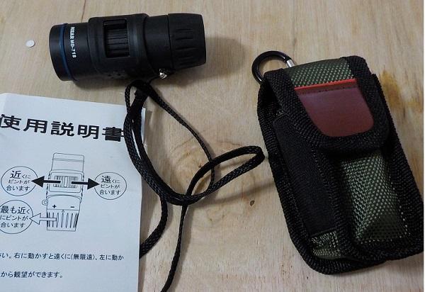 MIZAR-TEC 単眼鏡 開封画像