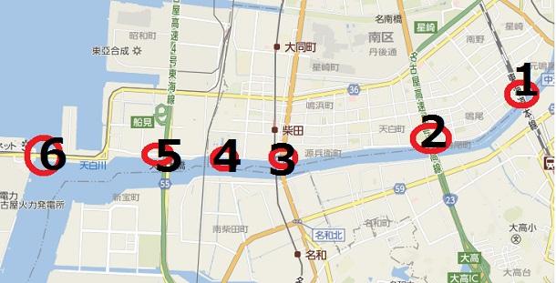 天白川のシーバスポイント マップ