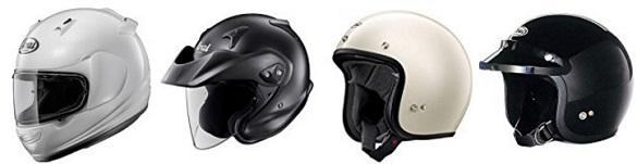 アライのヘルメット一覧