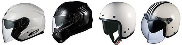 OGKカブトのヘルメット一覧