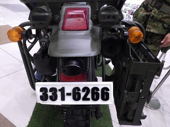 自衛隊偵察用バイク テール周り