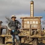 12月の御在所岳登山記録 一ノ谷新道 ⇒ 中道【往復6時間】