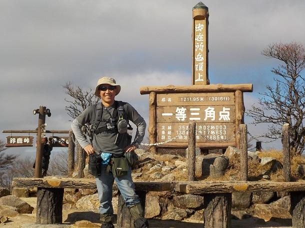 御在所岳山頂で記念撮影