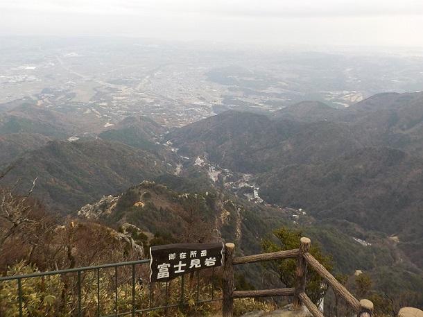 御在所 富士見岩からの眺望