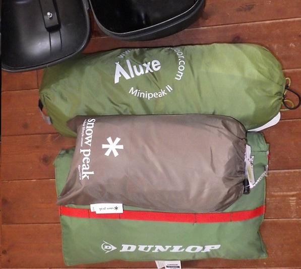 GIVI E21 キャンプ道具