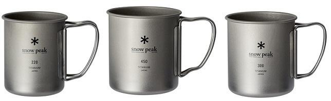 スノーピークのマグカップ特集