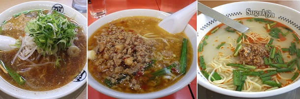 台湾ラーメン 食べ比べ