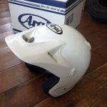 アライのトライアルヘルメット Hyper-T【レビュー】&評判