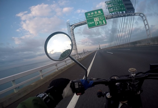 伊勢湾岸自動車道で御在所岳を目指す