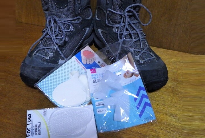 登山靴の痛みを解消する緩衝材