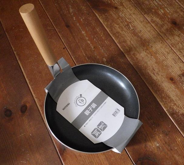 ニトリの親子鍋を改造してフライパンに