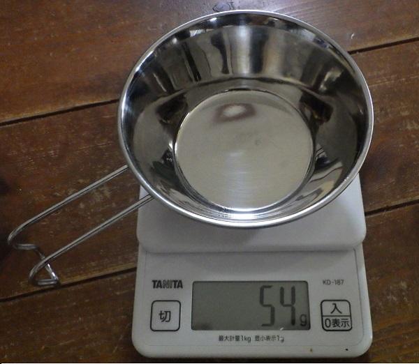 格安シェラカップの重量