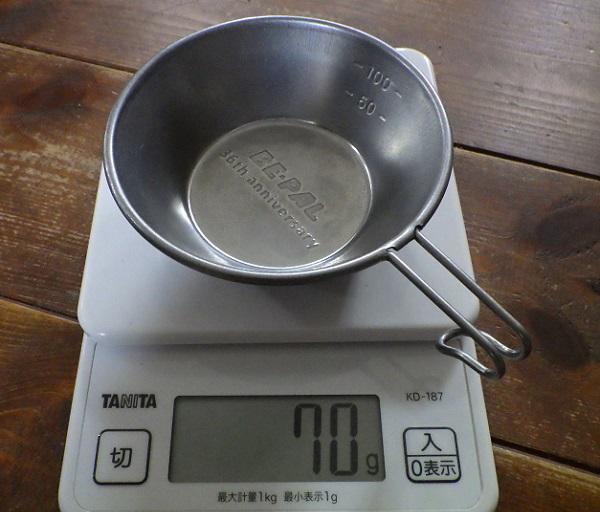 ビーパル ミニ・シェラカップの重量