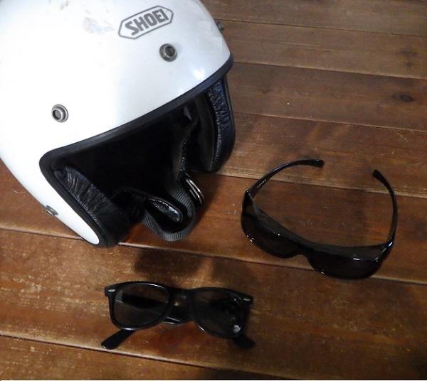 ジェットヘルメットとサングラス オーバーサングラス