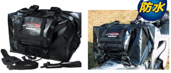 ラフ&ロードのツーリングバッグ