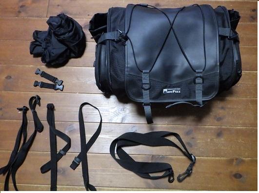 ミニフィールドシートバッグと付属品一式