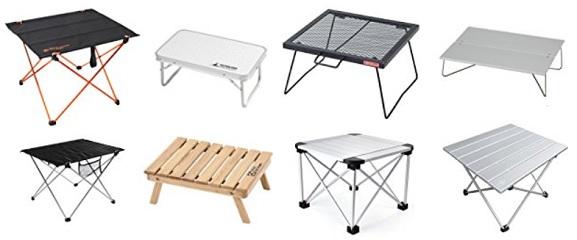 人気のアウトドア用テーブル