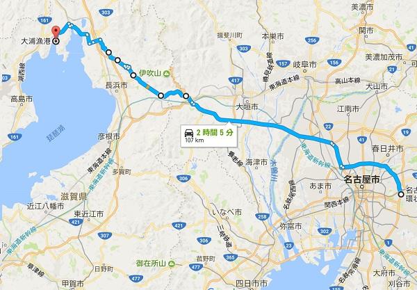 名古屋から琵琶湖までのルート
