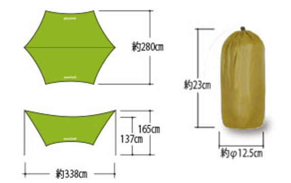 ミニタープhxのサイズ
