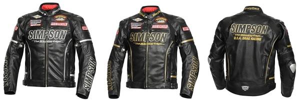 シンプソンのバイクジャケット