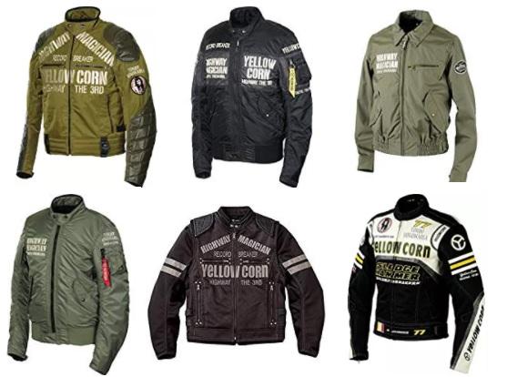 イエローコーンのバイク用ジャケットの一覧
