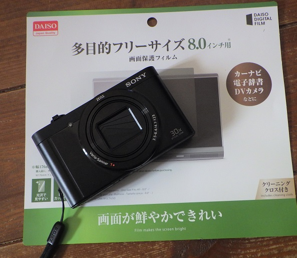 WX500 液晶保護フィルム