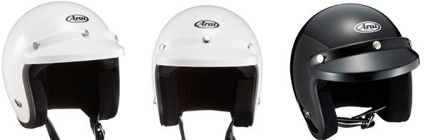 アライ ジェットヘルメット S70
