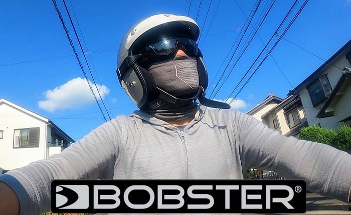 ジェットヘルメット+ボブスターのゴーグル サングラス