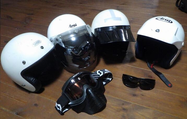 ジェットヘルメット 管理人所有