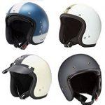 ジェットヘルメットのおすすめは?人気メーカーの売れ筋を徹底紹介!