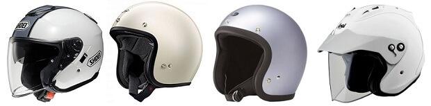 ジェットヘルメット 種類