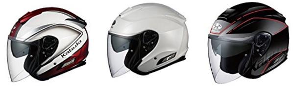 OGK KABUTO  ジェットヘルメット