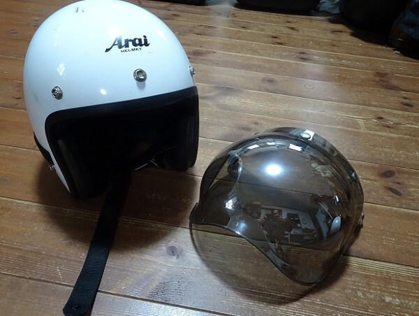 ジェットヘルメット シールド つけ方