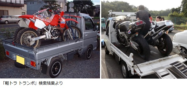 軽トラ バイク トランポ