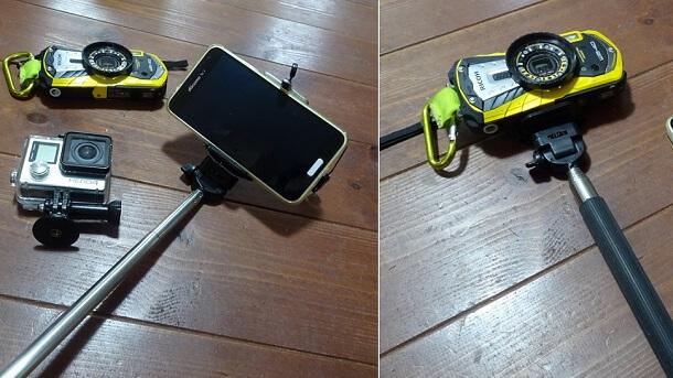 100均自撮り棒の使用例
