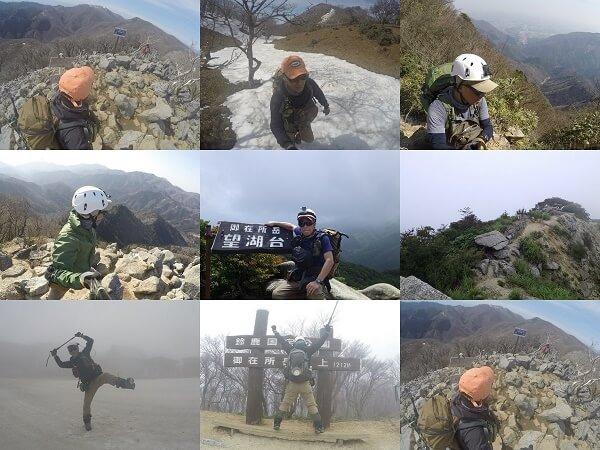 鈴鹿山系 登山記録