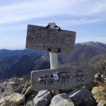 藤原岳の登山ガイド|登山道・ルート、登山口、駐車場情報を紹介