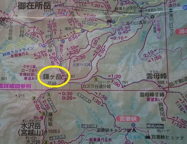 鎌ヶ岳 登山 ルート