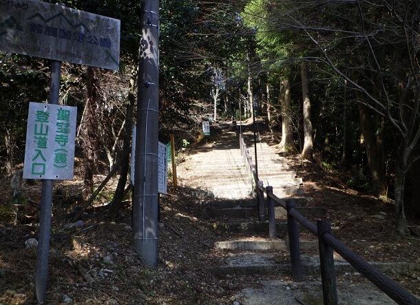 聖宝寺道 登山スタート