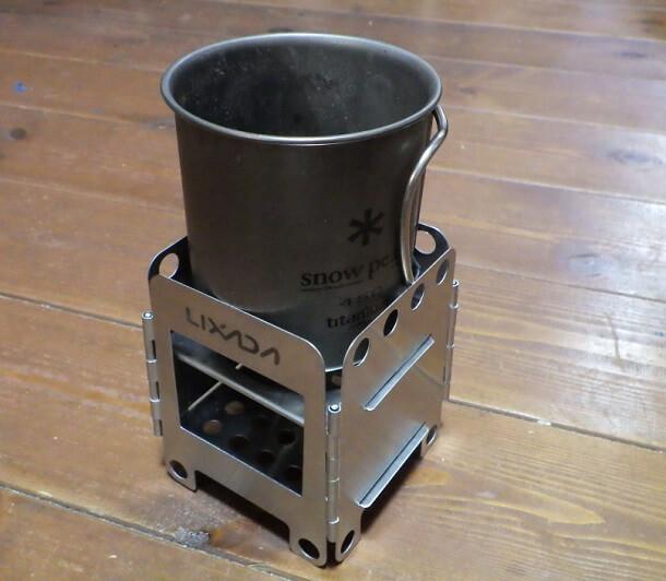 チタンマグカップと焚き火台