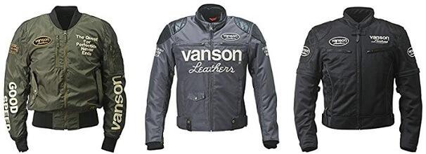 バンソンのライディングジャケット