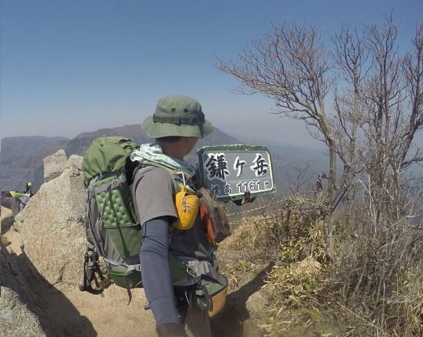 鎌ヶ岳 山頂プレート