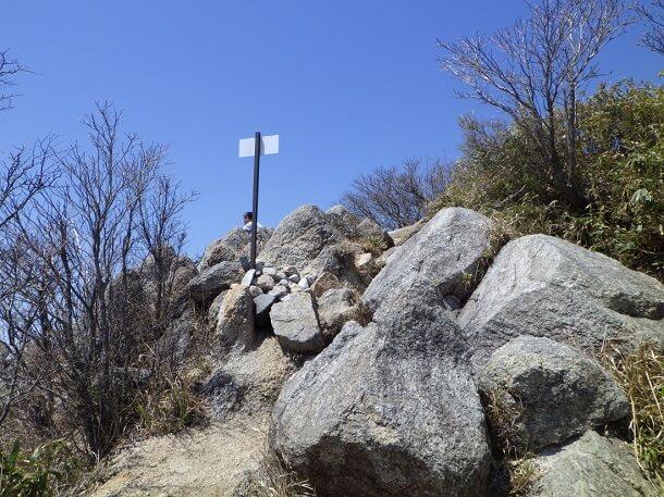鎌ヶ岳 山頂 手前