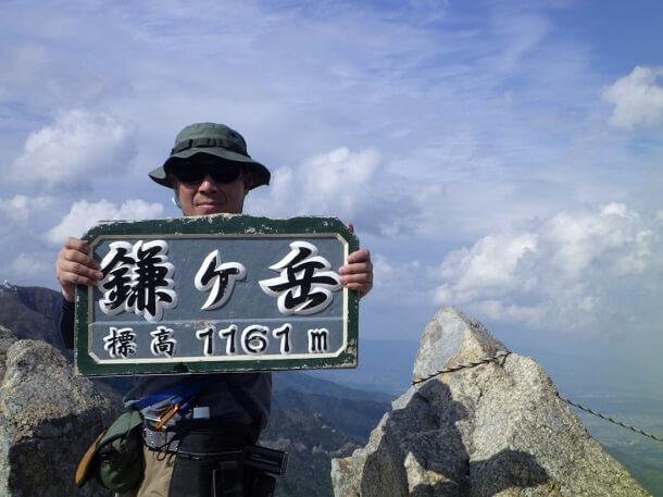 鎌ヶ岳の頂上で記念撮影