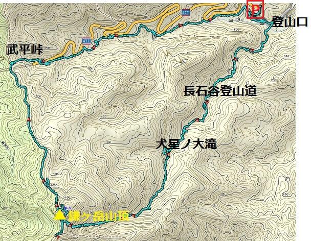 鎌ヶ岳 長石谷 武平峠 ルート