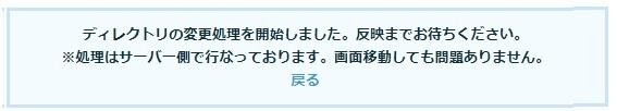 ヘテムル SSL設定 その6