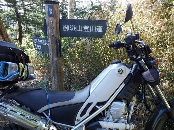 御嶽山6合目黒沢口登山道