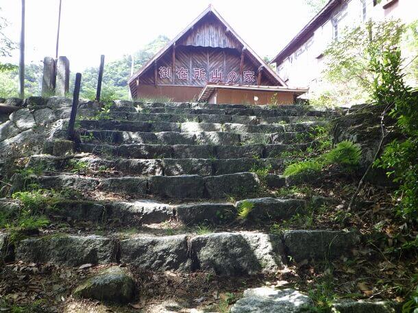 本谷コース登山口へ